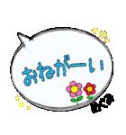 めぐみ専用ふきだし(個別スタンプ:12)