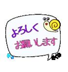 めぐみ専用ふきだし(個別スタンプ:13)