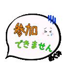 めぐみ専用ふきだし(個別スタンプ:15)