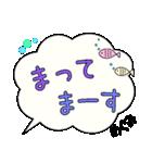 めぐみ専用ふきだし(個別スタンプ:17)