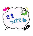 めぐみ専用ふきだし(個別スタンプ:18)