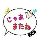 めぐみ専用ふきだし(個別スタンプ:19)