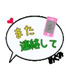めぐみ専用ふきだし(個別スタンプ:21)