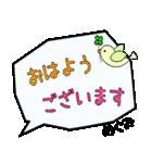 めぐみ専用ふきだし(個別スタンプ:22)