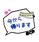めぐみ専用ふきだし(個別スタンプ:24)