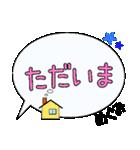 めぐみ専用ふきだし(個別スタンプ:25)