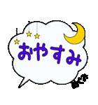 めぐみ専用ふきだし(個別スタンプ:26)
