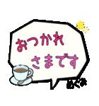 めぐみ専用ふきだし(個別スタンプ:27)