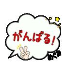 めぐみ専用ふきだし(個別スタンプ:29)