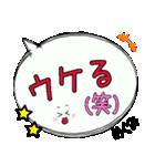 めぐみ専用ふきだし(個別スタンプ:34)
