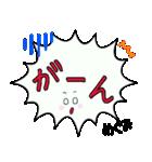 めぐみ専用ふきだし(個別スタンプ:36)