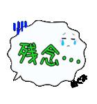 めぐみ専用ふきだし(個別スタンプ:39)