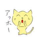 幸せな黄色い奇跡のネコ(個別スタンプ:01)