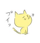 幸せな黄色い奇跡のネコ(個別スタンプ:02)