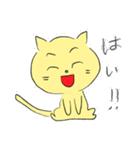 幸せな黄色い奇跡のネコ(個別スタンプ:03)