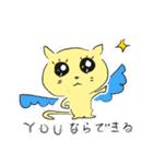 幸せな黄色い奇跡のネコ(個別スタンプ:04)