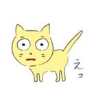 幸せな黄色い奇跡のネコ(個別スタンプ:05)