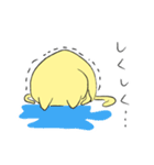 幸せな黄色い奇跡のネコ(個別スタンプ:06)