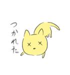 幸せな黄色い奇跡のネコ(個別スタンプ:07)