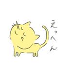 幸せな黄色い奇跡のネコ(個別スタンプ:08)