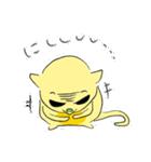 幸せな黄色い奇跡のネコ(個別スタンプ:09)