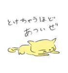 幸せな黄色い奇跡のネコ(個別スタンプ:10)