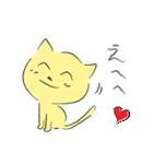 幸せな黄色い奇跡のネコ(個別スタンプ:11)