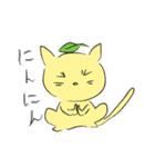 幸せな黄色い奇跡のネコ(個別スタンプ:13)