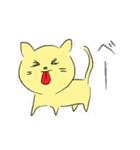 幸せな黄色い奇跡のネコ(個別スタンプ:14)