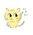 幸せな黄色い奇跡のネコ(個別スタンプ:15)