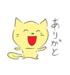 幸せな黄色い奇跡のネコ(個別スタンプ:17)