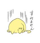 幸せな黄色い奇跡のネコ(個別スタンプ:18)