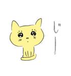 幸せな黄色い奇跡のネコ(個別スタンプ:21)
