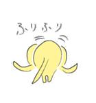 幸せな黄色い奇跡のネコ(個別スタンプ:22)