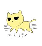 幸せな黄色い奇跡のネコ(個別スタンプ:23)