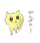 幸せな黄色い奇跡のネコ(個別スタンプ:25)