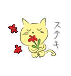 幸せな黄色い奇跡のネコ(個別スタンプ:27)