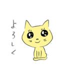 幸せな黄色い奇跡のネコ(個別スタンプ:28)