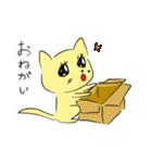 幸せな黄色い奇跡のネコ(個別スタンプ:29)