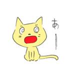 幸せな黄色い奇跡のネコ(個別スタンプ:30)