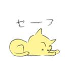 幸せな黄色い奇跡のネコ(個別スタンプ:31)