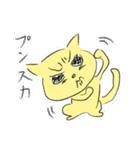 幸せな黄色い奇跡のネコ(個別スタンプ:32)