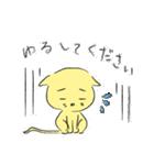 幸せな黄色い奇跡のネコ(個別スタンプ:33)