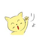 幸せな黄色い奇跡のネコ(個別スタンプ:34)