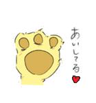 幸せな黄色い奇跡のネコ(個別スタンプ:35)
