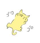 幸せな黄色い奇跡のネコ(個別スタンプ:36)