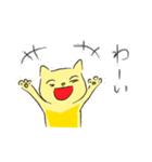 幸せな黄色い奇跡のネコ(個別スタンプ:37)