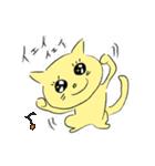 幸せな黄色い奇跡のネコ(個別スタンプ:38)