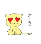 幸せな黄色い奇跡のネコ(個別スタンプ:39)