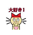 猫耳型ロボ なな 2(個別スタンプ:01)